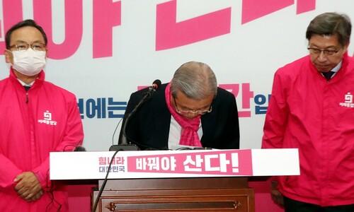 """광주비하·중국유곽…잇따른 후보들 구설에 김종인 """"마음 복잡"""""""