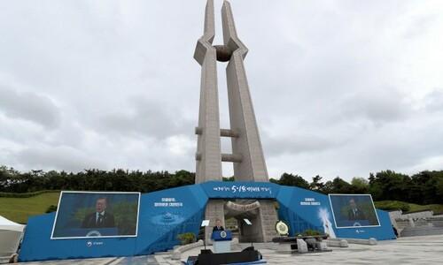 5·18민주화운동 40돌 기념식, 국립5·18민주묘지서 개최 예정