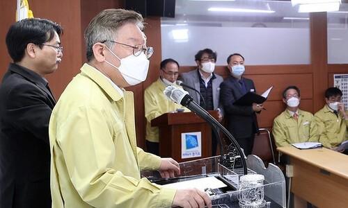 경기도와 18개 시군 재난소득 접수 첫날 83만명 신청