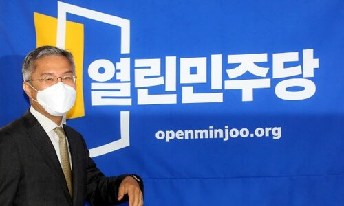 """최강욱, '추미애 입장문 가안' 논란에 """"SNS 글 복사한 것"""""""