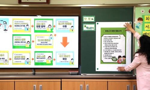 '인천 강사발' 감염 55명으로…서울선 강사·유치원생 확진 비상