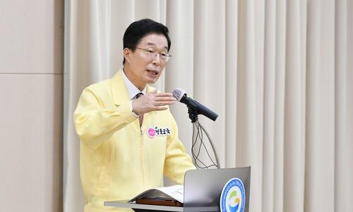 '코로나 9명 확진' 구미,  유치원·초·중교 181곳 등교 연기