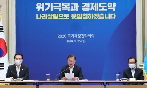 """정부는 """"증세 없다""""지만…국책연구기관 잇따라 """"증세 해야"""""""