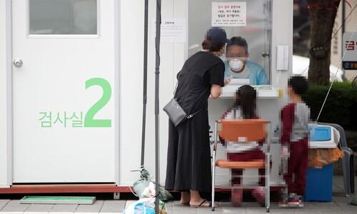 유치원·초등생 잇단 확진에…부천 251곳 등 전국서 등교 연기