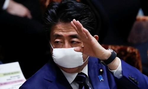 아베, G7 회의 참석하고 2주 격리되나