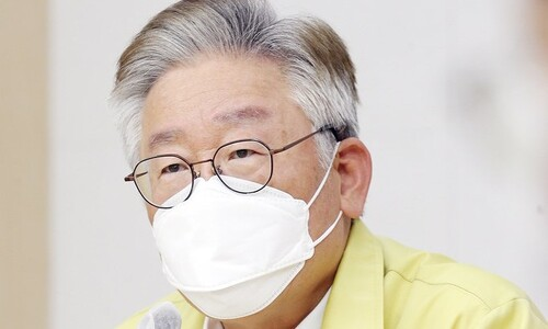 쿠팡, 배송직원 2500명 명단 제출 거부하다 경기도에 항복
