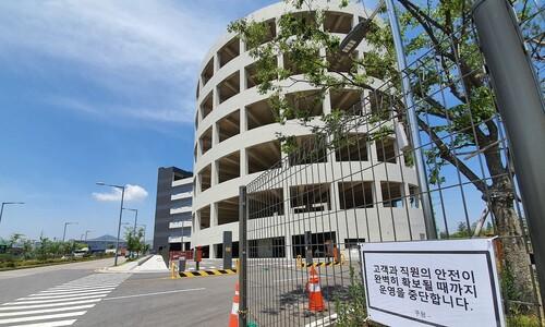 """지역사회 집단감염 불안…부천 """"사회적거리두기"""" 재선언"""