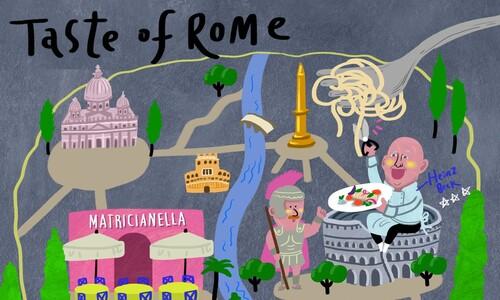 로마 음식의 혁신은 내장 요리에서 출발!