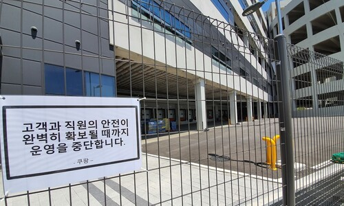 쿠팡물류센터 10대 직원 1명 추가 확진…인천서만 31명