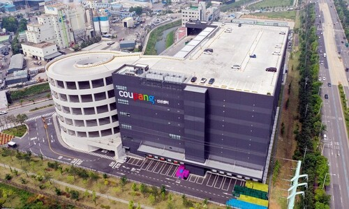 쿠팡 부천물류센터 '2주간 집합금지'…사실상 시설 폐쇄