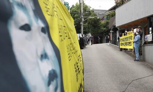 검찰, 이르면 오늘 참고인·피의자 소환…윤미향은 침묵