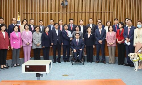 통합당·한국당 합당…위성정당 체제 113일만에 종료