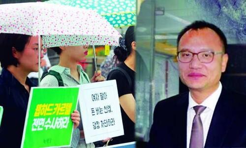 '갑질 폭행·엽기 만행' 양진호에 법원 징역 7년 선고