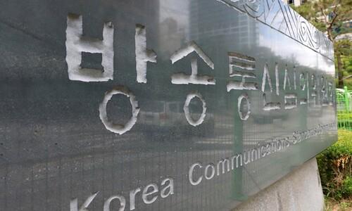 이상로 방심위원, '세월호 망언'으로 의견진술 당사자 됐다