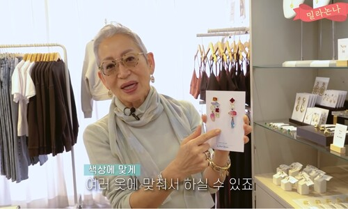 '밀라노 할머니'가 들려주는 패션