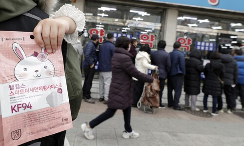 공적마스크 6월부터 '5부제' 폐지…18살 이하 주 5개까지 구매