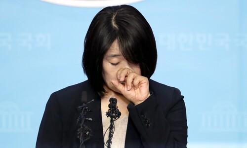 """[전문] 윤미향 """"할머니들과 더 섬세하게 공감하지 못한 점 성찰"""""""