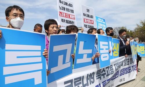 가사 도우미도 노동자…주휴수당·유급휴가·퇴직급여 받는다