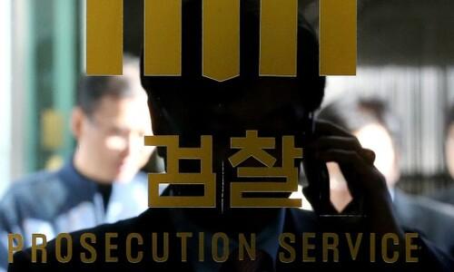 검찰, 출국금지 전 '인권감독관' 점검 거친다