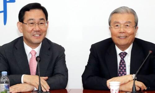 """돛 올린 통합당 비대위…김종인 """"진취적으로 국가 위해 최선"""""""