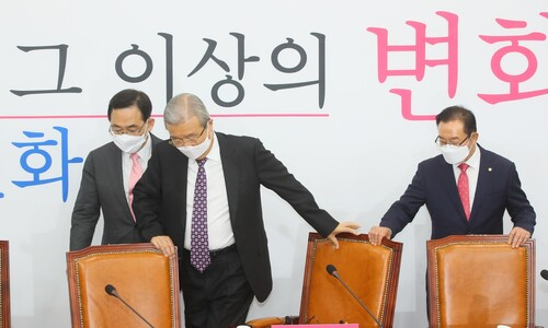 """김종인 """"진보보다 더 진취적 정당…합리적 추경안엔 협조"""""""