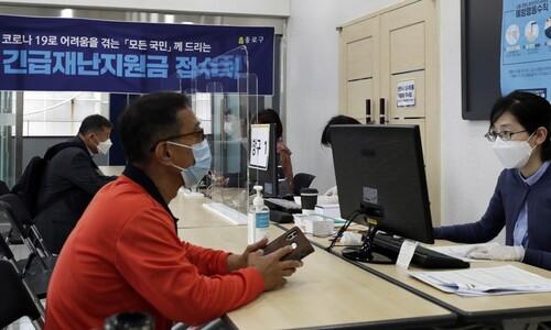 긴급재난지원금수령률98.6%…편의점카드결제'급증'