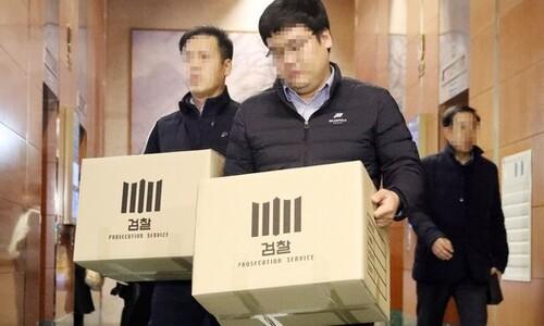 송철호 측근 뇌물혐의 영장기각…'별건수사' 논란 커져