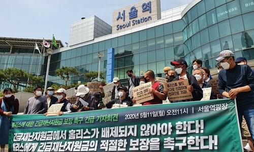 거주불명·주민등록 말소 퇴짜…'긴급' 실종된 노숙인재난지원금