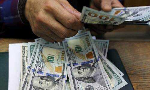 '환전 신청'한 돈, 앞으론 집에서 택배로 받으세요