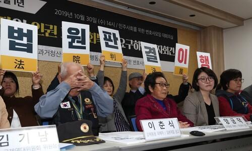 '일본 정부 외면'에 법원, 강제징용 전범기업 자산매각 돌입