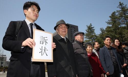 일 전범기업 국내자산 강제매각 '급물살'…한–일 재격돌 위기