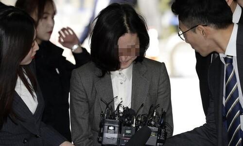 """정경심 재판부 """"코링크 실소유주, 횡령 판단엔 영향 없어"""""""