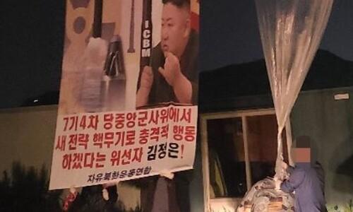 정부 대북전단 금지 입법 추진…남북관계 풀 실마리 될까