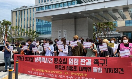 여친 성폭행·음주운전 전북대 전 의대생 항소심서 '법정구속'