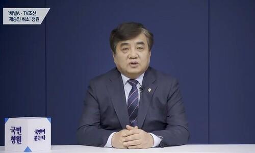 """방통위원장 """"채널A 취재윤리 위반 언론이 해서는 안될 일"""""""