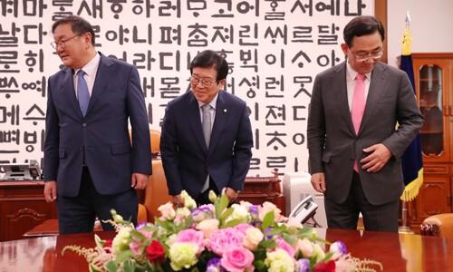 불신 깊어진 민주-통합…상임위 배분 '힘겨루기' 길어질 듯