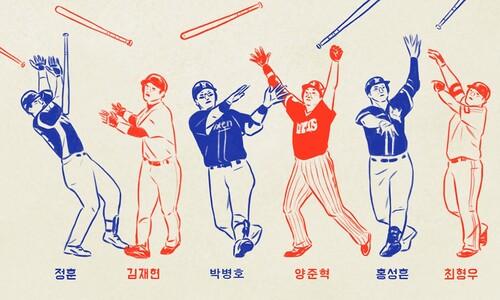 어서 와, '빠던'은 처음이지? K-야구가 누른 미국 '웃음버튼'