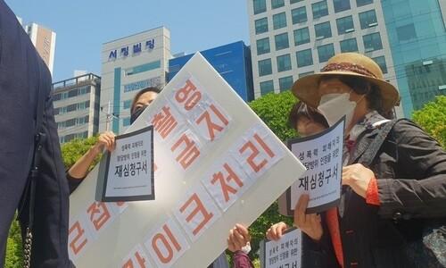 최말자씨 '56년 만의 미투'에 청원과 서명으로 응답한 시민들