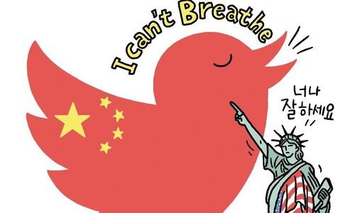 중국이 미국의 인권을 '훈계'하는 시대