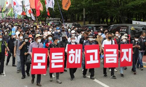 """민주노총, 4일 여의도 집회 연기…""""코로나 확산 우려 감안"""""""