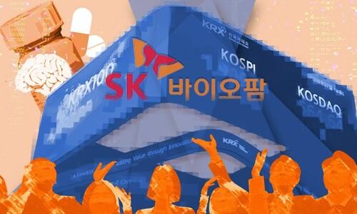 SK, 바이오팜 일부지분 처분…바이오투자 10년만에 첫 수확