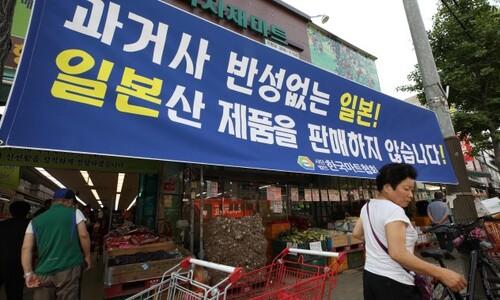 한국 국민 75% 여전히 '노재팬'