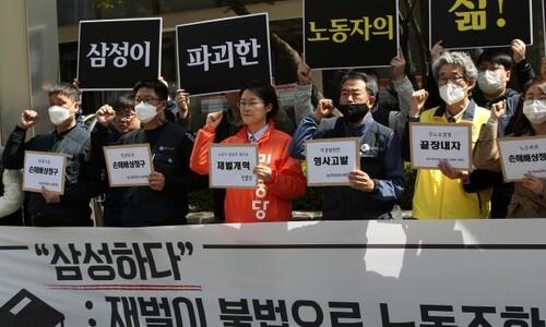 [단독] '삼성 따까리'한 경찰, '심성관리' 당한 노동부