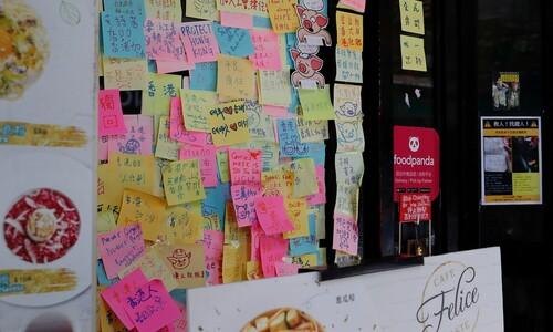 """홍콩 당국, 식당에 붙인 포스트잇에도 """"보안법 위반"""""""