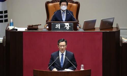 '역대 최대' 3차 추경 35조1천억 국회 통과…통합당은 불참