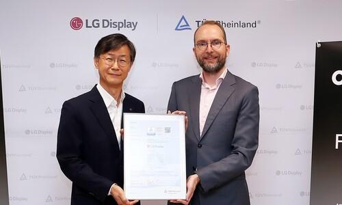 LG 올레드 TV 패널, 눈에 편한 '플리커 프리' 인증 땄다