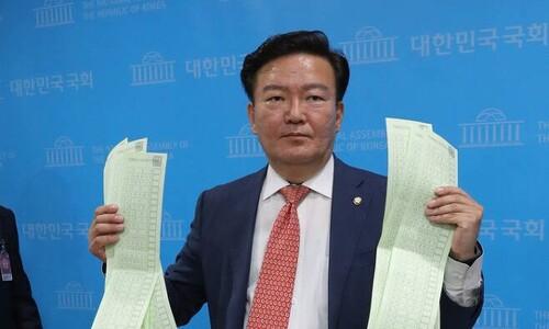 민경욱 전 의원에 투표용지 유출한 개표 참관인 '구속 기로'