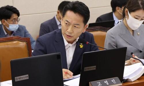 """민주당 고영인 """"기본소득 30만원? 최소한의 삶도 보장 못해"""""""
