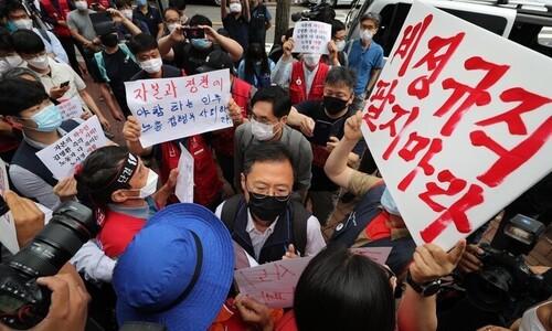 '코로나 노사정' 합의 불발에 민주노총 갈등 증폭
