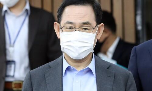 """주호영 """"통합당도 집 팔라는 박원순, 반헌법적 발상"""""""